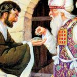 4ª-feira da Semana Santa da Páscoa