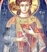 Santo Orestes