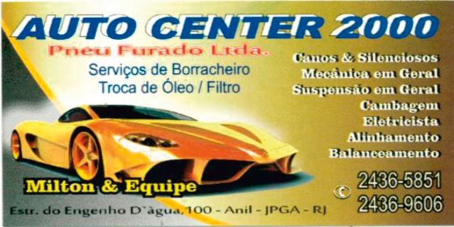 Auto Center 2000